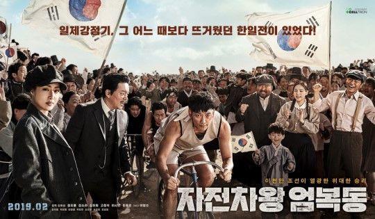 Rain主演电影自行车王严福童确定2月上映